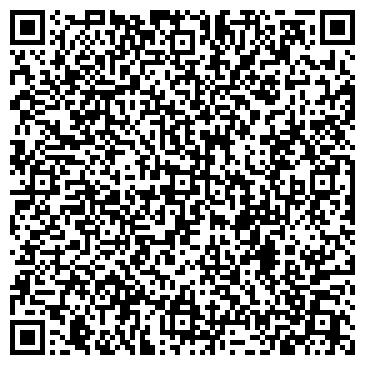 QR-код с контактной информацией организации ЕВ-АЗ МНОГОПРОФИЛЬНАЯ ФИРМА, ООО