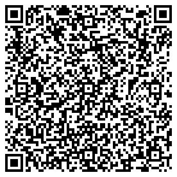 QR-код с контактной информацией организации ПОИСК-93 НПО, ООО