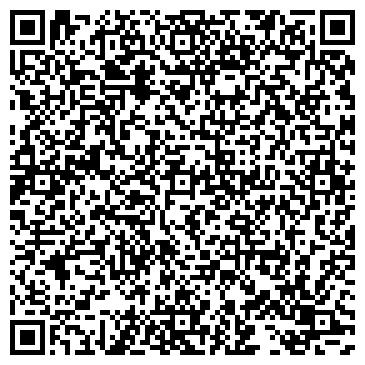QR-код с контактной информацией организации ООО ЗАГОТОВИТЕЛЬНО-МОНТАЖНЫЕ МАСТЕРСКИЕ