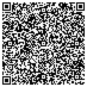 QR-код с контактной информацией организации АСФАЛЬТО-БЕТОННЫЙ ЗАВОД, ООО