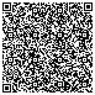 QR-код с контактной информацией организации ГОСТ РЕГИОНАЛЬНЫЙ СТРОИТЕЛЬНЫЙ ХОЛДИНГ, ООО