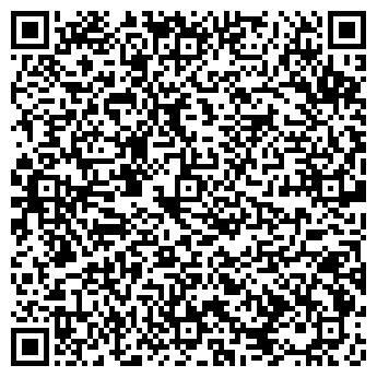 QR-код с контактной информацией организации ТЕАТРАЛЬНЫЙ САЛОН, ООО