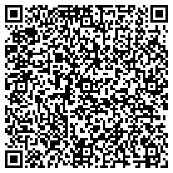 QR-код с контактной информацией организации КОМБИНАТ ПИТАНИЯ, МУП