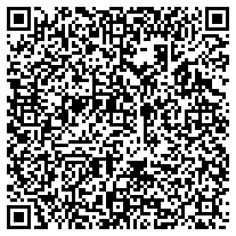 QR-код с контактной информацией организации ООО УРЕНГОЙТЕПЛОПРИБОР