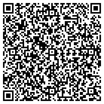 QR-код с контактной информацией организации ООО РЕНОМЕ