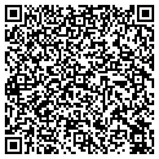 QR-код с контактной информацией организации ООО МУ-1