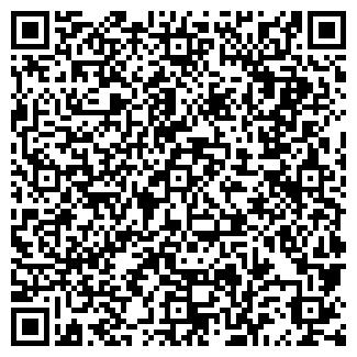 QR-код с контактной информацией организации ООО РОМАКС