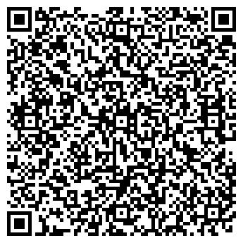 QR-код с контактной информацией организации ПОО УРЕНГОЙСТРОЙГАЗ