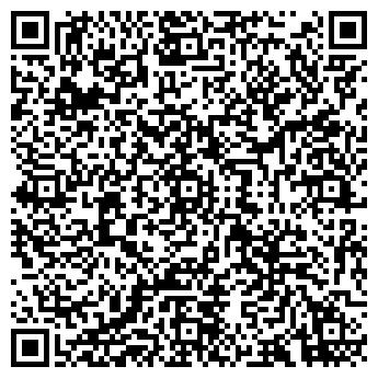 QR-код с контактной информацией организации НОРД ДЖЕТ