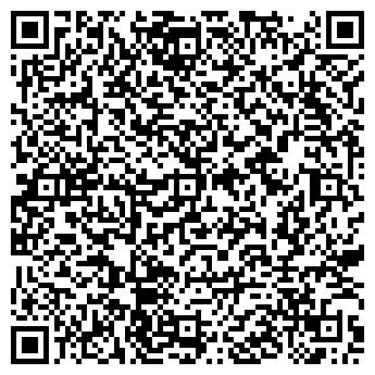 QR-код с контактной информацией организации НГ-СЕРВИС