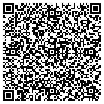 QR-код с контактной информацией организации НОВЫЙ УРЕНГОЙ