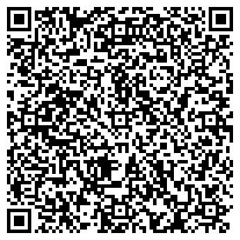 QR-код с контактной информацией организации ВЕСТОР ТД ЗАО