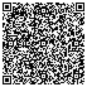 QR-код с контактной информацией организации БУХГАЛТЕР СВС