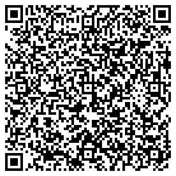 QR-код с контактной информацией организации ПОЛЯРИС-ИНВЕСТ ООО