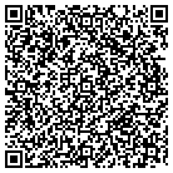 QR-код с контактной информацией организации ЯМАЛПЛАСТИКОКНО