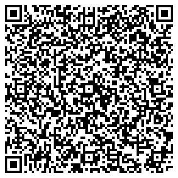 """QR-код с контактной информацией организации ИП Канцелярские товары """"ЛИДЕР"""""""