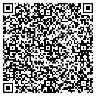 QR-код с контактной информацией организации ООО СЕВЕРЭЛЕКТРОГАЗ