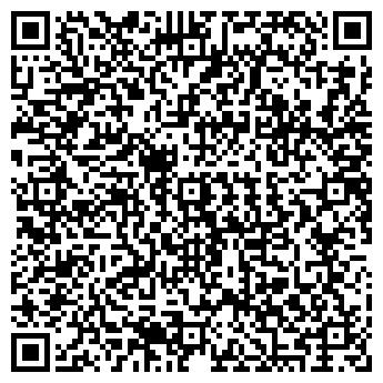 QR-код с контактной информацией организации УРАЛПРОМПОЛИМЕР