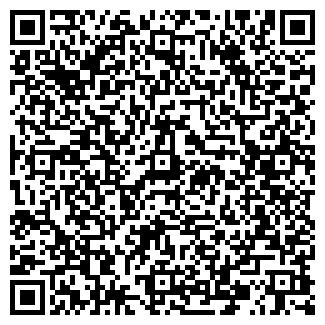QR-код с контактной информацией организации ХАНТО