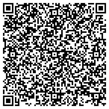 QR-код с контактной информацией организации УПРАВЛЕНИЕ МАГИСТРАЛЬНЫХ ТРУБОПРОВОДОВ
