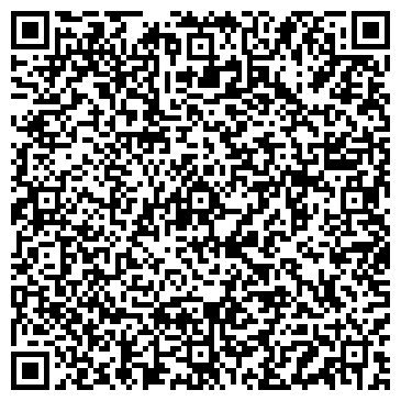 QR-код с контактной информацией организации МЕХАНИЗИРОВАННАЯ КОЛОННА № 15