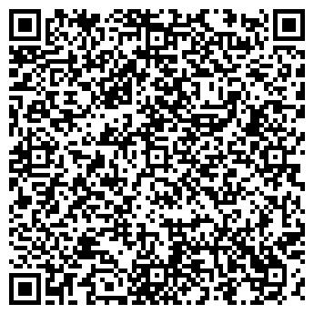 QR-код с контактной информацией организации СЕВЕРДЕТАЛЬ