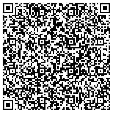 QR-код с контактной информацией организации ЗАВОД КЕРАМИЧЕСКИХ СТРОИТЕЛЬНЫХ МАТЕРИАЛОВ ОАО