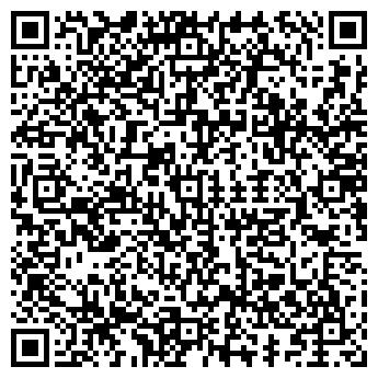 QR-код с контактной информацией организации ДУБИНА В. П. ЧП