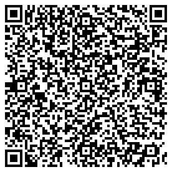QR-код с контактной информацией организации ЯМАЛМЕДСТРАХ ООО