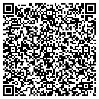 QR-код с контактной информацией организации КНИКОМ