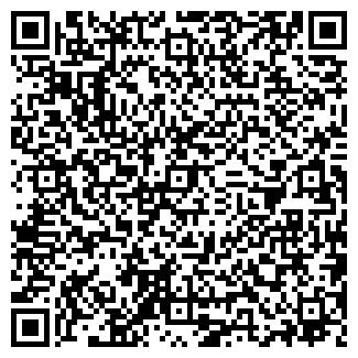 QR-код с контактной информацией организации РАДИУС ЗАО