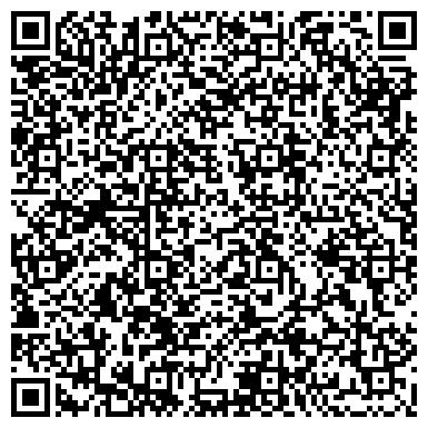 QR-код с контактной информацией организации АвтоПрофи