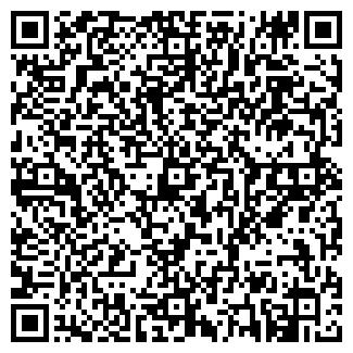 QR-код с контактной информацией организации КЛАС БЕСТ