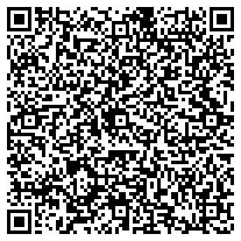 QR-код с контактной информацией организации ЭКСПЕДИЦИЯ № 171