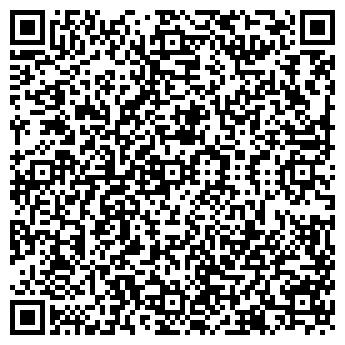 QR-код с контактной информацией организации ДАЙМОН ИНК