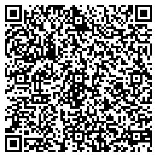 QR-код с контактной информацией организации НЕДРА