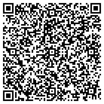 QR-код с контактной информацией организации ВОЗРОЖДЕНИЕ ФОНД