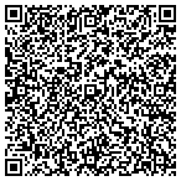 QR-код с контактной информацией организации Вокзал Ноябрьск-1