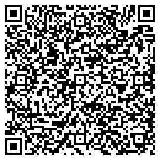 QR-код с контактной информацией организации АВТО-ЛЭНД