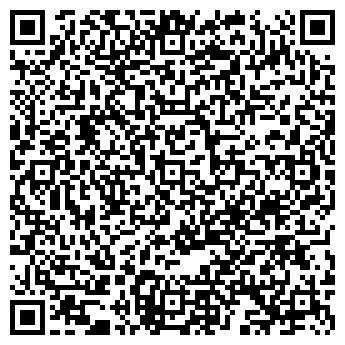 QR-код с контактной информацией организации Общество сограниченной ответственностью УНИСЕРВИС