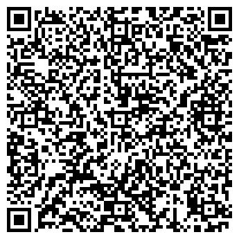 QR-код с контактной информацией организации № 310 СИБНЕФТЬ