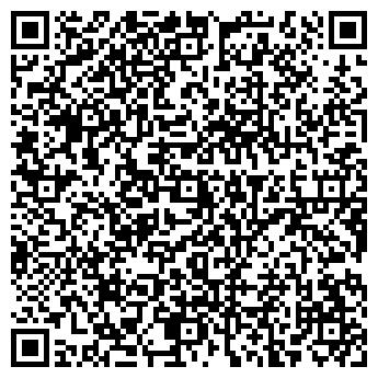 QR-код с контактной информацией организации ЮТЭЙР (UTAIR) АГЕНТСТВО