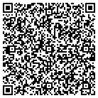 QR-код с контактной информацией организации УРАЛМОНТАЖАВТОМ ОАО