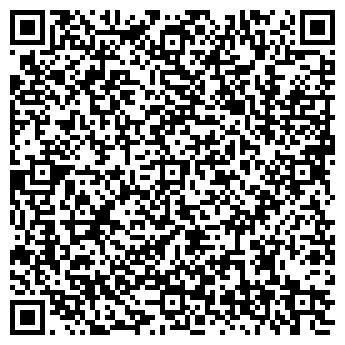 QR-код с контактной информацией организации ПОРТО ЧЕРВО