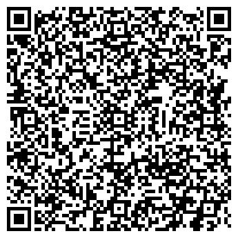 QR-код с контактной информацией организации СТАТУС-ПЛЮС ООО