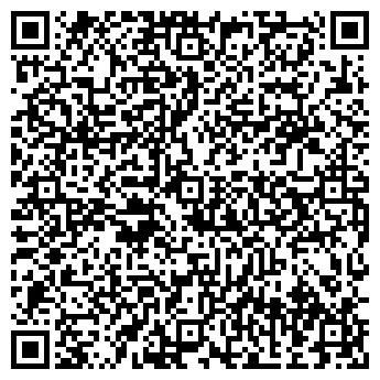 QR-код с контактной информацией организации ДЮАР ФИРМА ООО