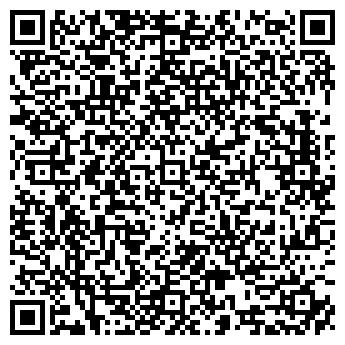 QR-код с контактной информацией организации СОЛЬВАТ РАДУГА