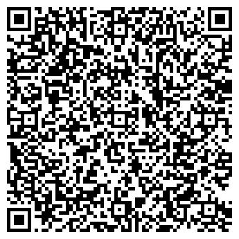 QR-код с контактной информацией организации СПЕЦТРАНСТЕХНИКА МУП
