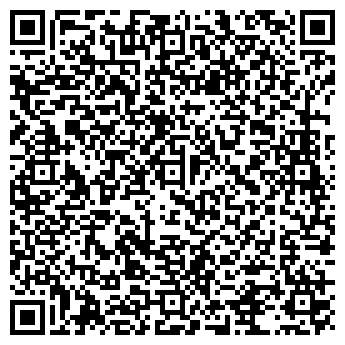 QR-код с контактной информацией организации IT -АУТСОРСИНГ