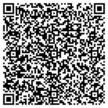 QR-код с контактной информацией организации НЯГАНЬ-ГАЗОПЕРЕРАБОТКА, ООО